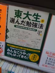 20080808115642_iPhone