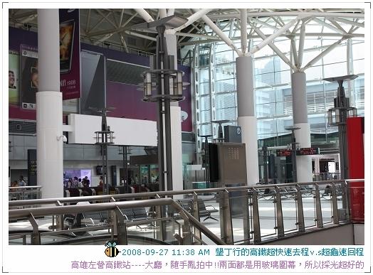080927瘋狂颱風高鐵租車墾丁行第一天 (30)