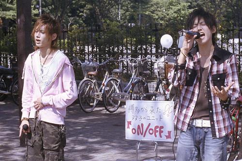 Street Musicians @ Tokyo #3