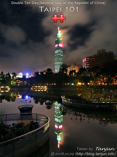 Double Ten Day @ Taipei 101