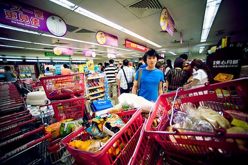 Supermarket by TGKW.