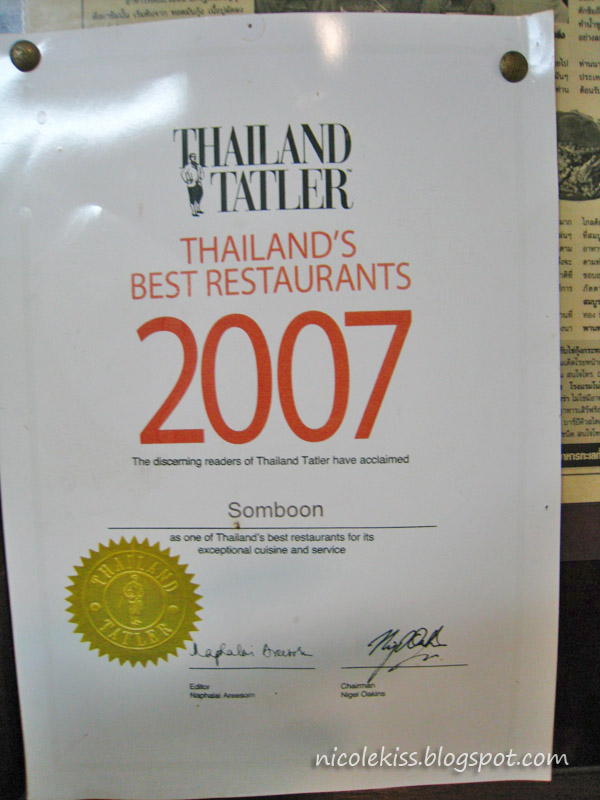 best restaurant award