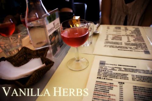 香草食堂 Vanilla Herbs