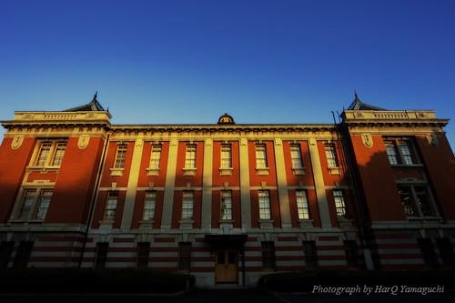 Nagoya-shi municipal administration museum