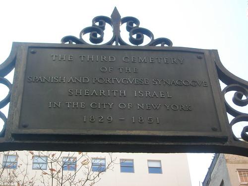 Sinagoga española y portuguesa