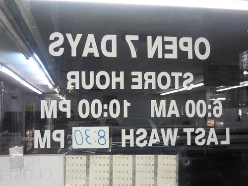 P1070787