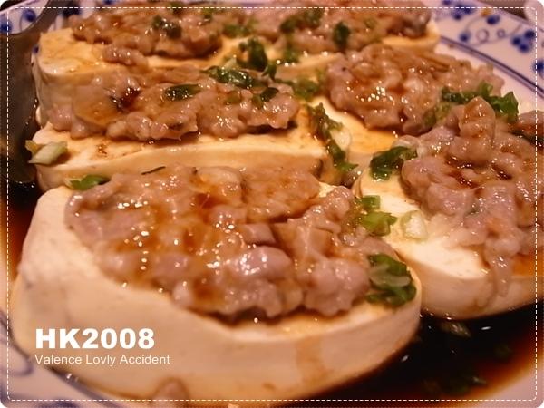 廣東茶居_家鄉蒸釀豆腐