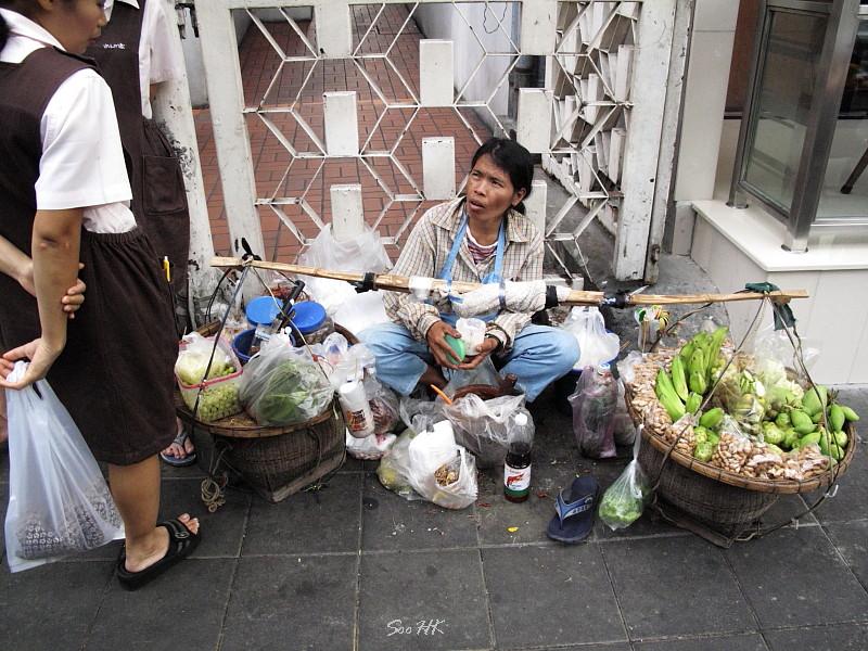 Som Tam Seller