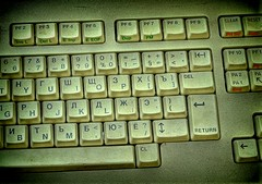 Bilingual Keybord (Batram) Tags: urban abandoned lost place decay tastatur nuclear bunker keybord ddr exploration hdr atom bilingual mfs stasi codename urbex zweisprachig frauenwald batram ministeriumfrstaatssicherheit trachtenfest stasibunker veburbexthuringia vanishingextraordinarybuildings