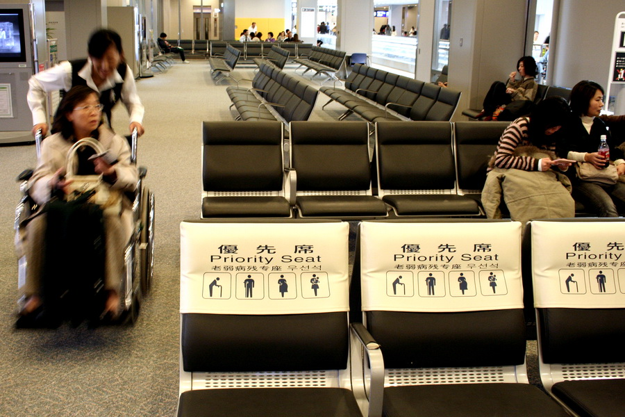 Priority Seat (1)