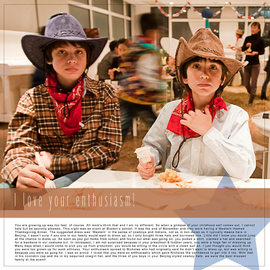 CowboyNPSRCSweb