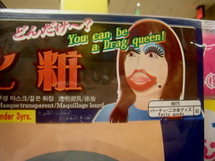 what??? (sevenworlds16) Tags: drag japanese costume mask queen disguise wtf mole omg daiso