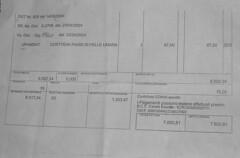 ddt (Jattu_ct) Tags: di documento trasporto
