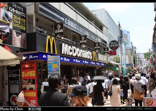 2008_tokyo_0394