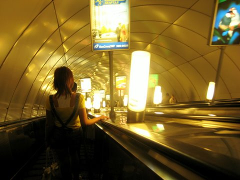 Metro Komendantsky Prospekt