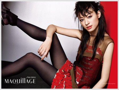 Chiaki Kuriyama Maquillage Mode Mix Wallpaper