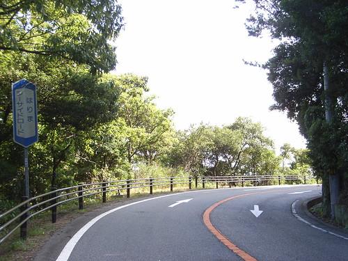はりまシーサイドロード (3)