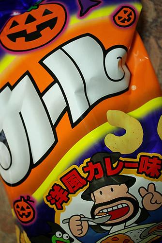 Halloween SweetsJ apan 04