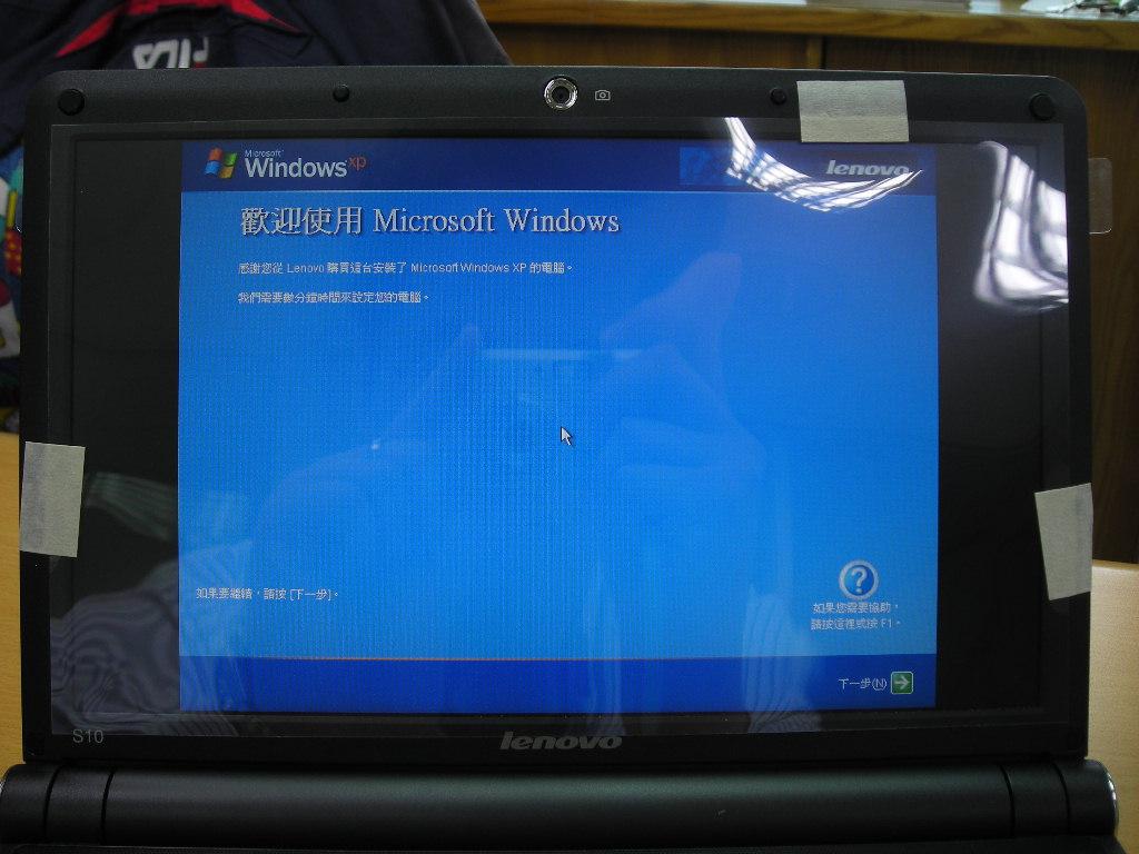 Windows標準畫面