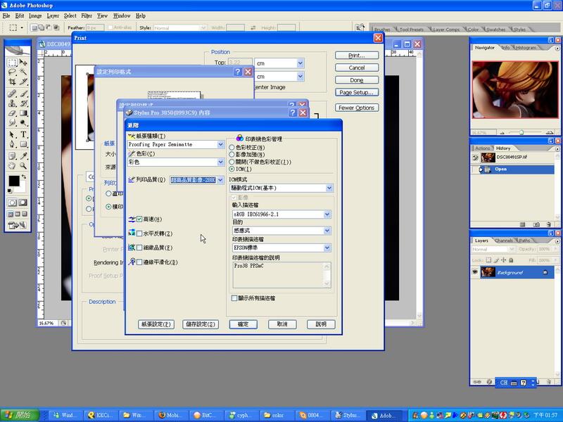 snap0248