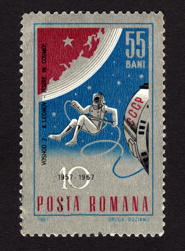 67 Romana