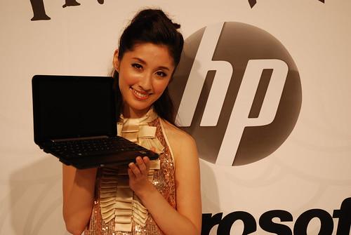 HP Mini 1000發表會_326.JPG