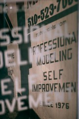 Self Improvement est. 1976