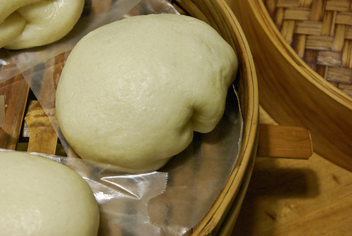 steamed bao