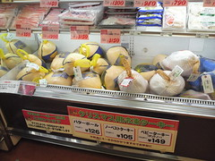 Turkeys at Kinokunia