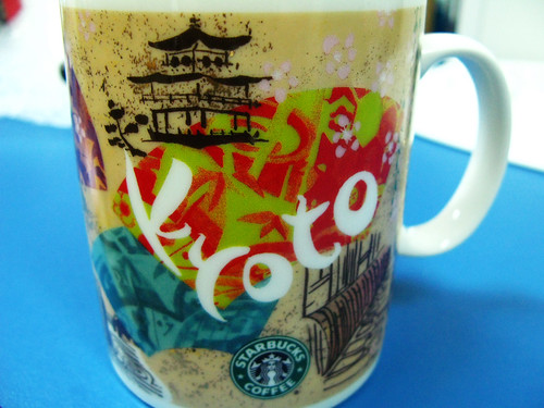 starbucks kyoto cup