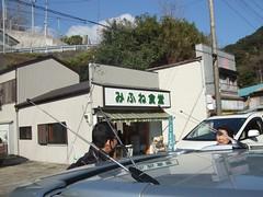 funny restaurant