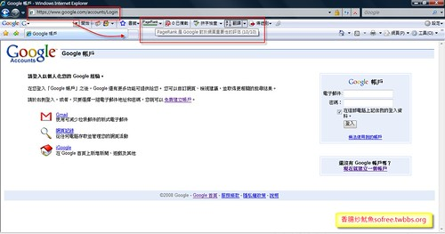 Google PageRank -6
