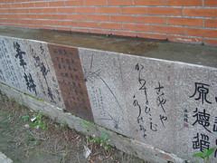 20080404古早味鹿港
