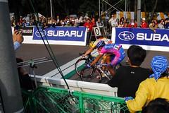 japancup 2006