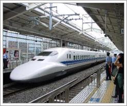 Japanese Bullet Train or Shinkansen from the Quicken Loans blog