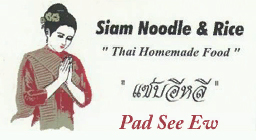 siamnoodle