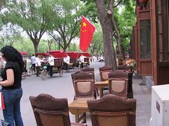 China-0246
