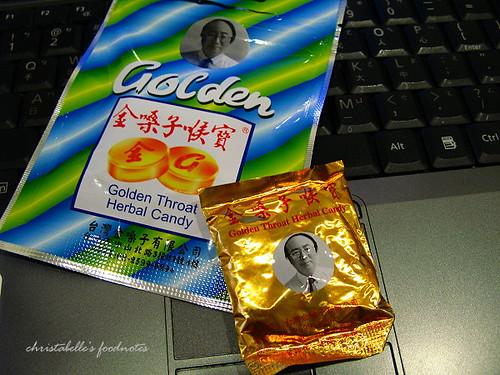 金嗓子喉糖