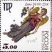 Russian stamp Virgo