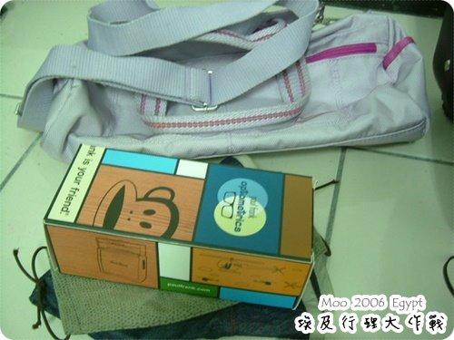 行李整理-10