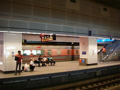 新松山車站
