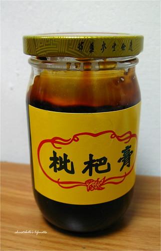 慶餘堂枇杷膏