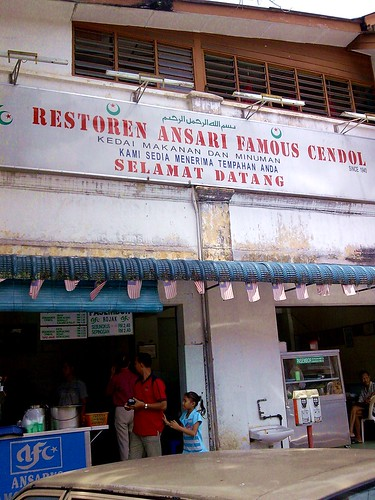 Taiping | Motormouth From Ipoh - Asian Food & Travel Blog