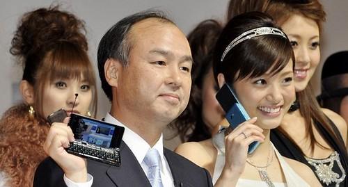 Softbank Tiffany Phone