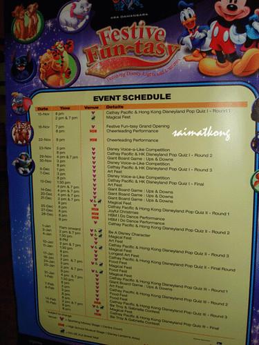 NZX Event Schedule