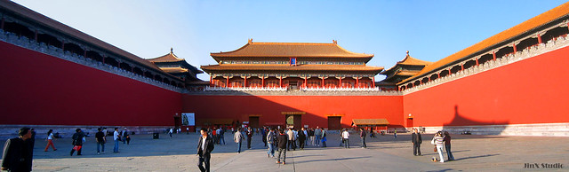 20071015 - Beijing - Forbidden City - Panorama