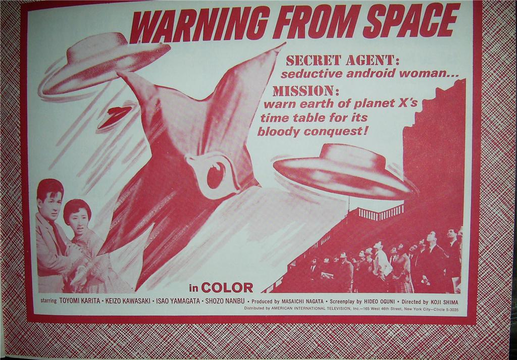 warningfromspace_ad