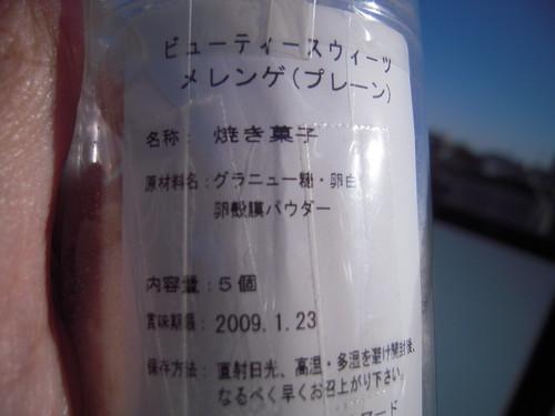 DSCN9461