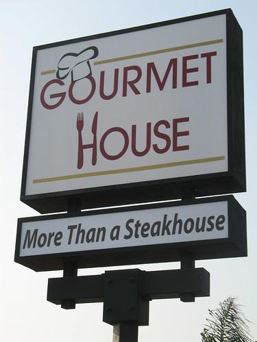 gourmet house 002