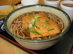 Mitsuwa Marketplace: Kitsune soba - from Kayaba (another view)